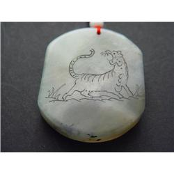Chinese carved  jade  Pendant #2379348