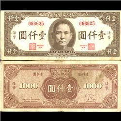 1945 China 1000 Yuan Note Hi Grade RARE (COI-3927)