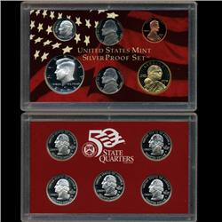 2004 US Silver Proof Set Super Gem Coins UNSEARCHED (COI-2004)