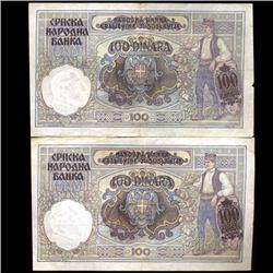1941 Serbia 100 Dinara WW2 German Occupation RARE Hi Grade Note EST: $50 - $250 (COI-3727)