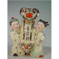 Ceramic Pair of Celebrating Chinese Kids with Banner