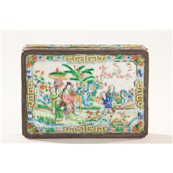 Ceramic South Asian Jewelry Box