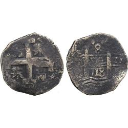 COINS. SPANISH AND SOUTH AMERICAN COINS. Cob Coinage. Philip V (1700-1724), 8-Reales, 1718 M, Lima.
