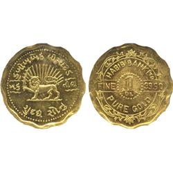 INDIAN COINS. MISCELLANEOUS INDIA. Gold Tola, ND (1965), Habib Bank (Bruce X55). In NGC holder grade
