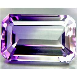 14.75ct Rare AAA Ametrine Purple White Emerald Cut RETAIL$1150 (GEM-0622)