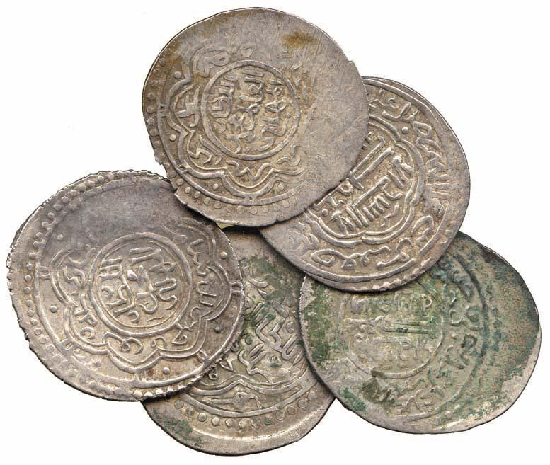 dating islamic coins Home : islamic coins : far-eastern islamic sultanates  high quality rare tin pitis,  normal date 1203 ah (1788 ad), baha-ud-din (1776-1803), palembang mint,.