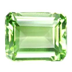 17.45ct  Premium AAA Green Emerald Cut Amethyst (GEM-15262)