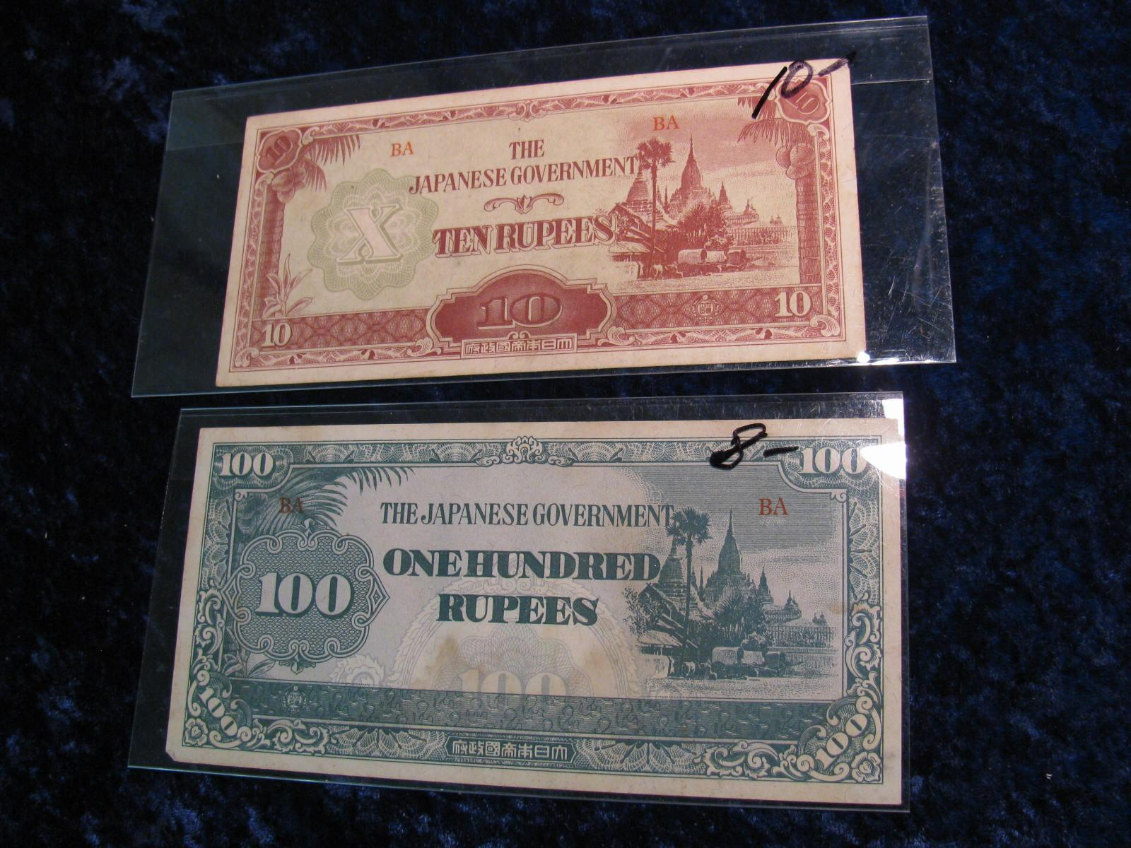 Image 1 : 2372. WWII Japanese Government 10, 100 Rupee Notes.