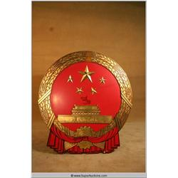 """Red Corner"" 1997 Production Made 3' Communist China Plaque"