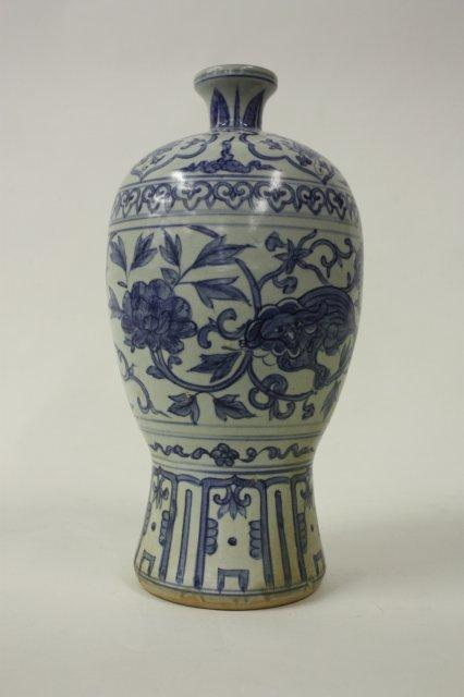 Old Chinese Porcelain Vase With Six Character Mark Approx 14 H