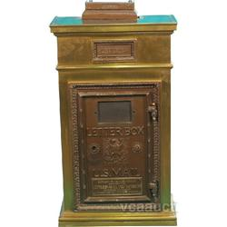 Old Brass US Mail Post Office Letter Box,
