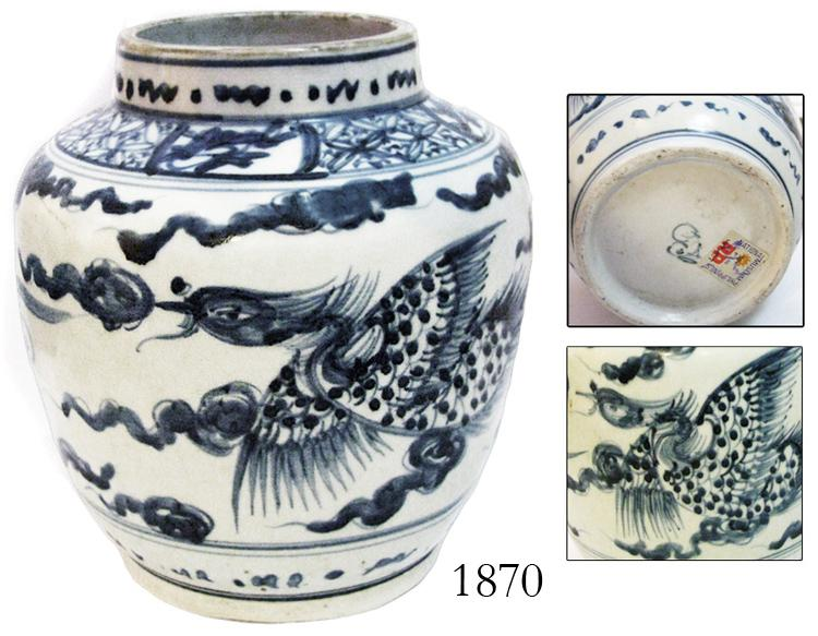 Blue And White Chinese Porcelain Jar Small Late Ming