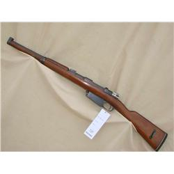 MAUSER 1891 CARBINE, ALL ORIGINAL EXCEPT STOCK HAS  BEEN CUT, 7.65 ARGENTINE CAL, NON MATCHED #RS  (