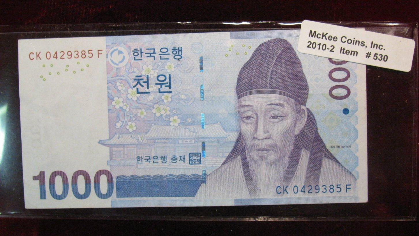 Bank Of Korea 1 000 Won Au Complete With Security
