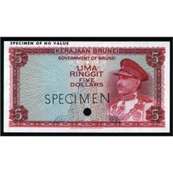 Government of Brunei, 1967 Issue Color Trial.