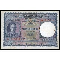 Central Bank of Ceylon, 1941 Second Issue.