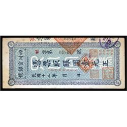 Szechuan Official Bank, 1923 Dollar Issue.