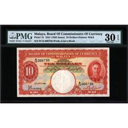 Board of Commissioners of Currency, Malaya, 1941 (1945) Issue.