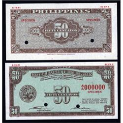 Central Bank of the Philippines Color Trial Essay Banknote.