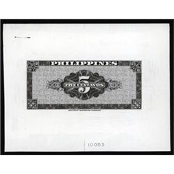 Central Bank of the Philippines Progressive Proof Banknote.