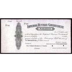 Imperial Russian Government Treasury Bill Specimen