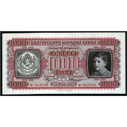 Banque Nationale De Bulgarie 1943 Issue Banknote.
