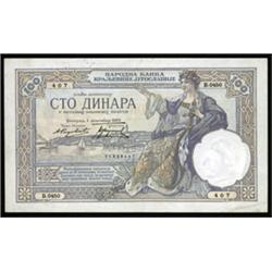 Kingdom of Yugoslavia, National Bank 1929 Issue.