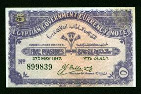 us currency essay When a company begins a transaction in a foreign currency, it accepts an economic risk due to fluctuating exchange rates the globalization of the world economy and the devaluation of the us dollar have allowed more american companies to enter the export/import markets additionally, many managers who previously.