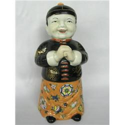 Vintage Chinese Fine China Doll
