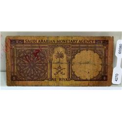 One Riyal Saudi Arabian Monetary Agency Note