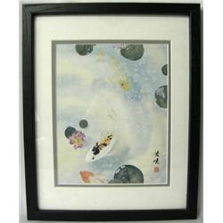Japanese Koi Print, Signed
