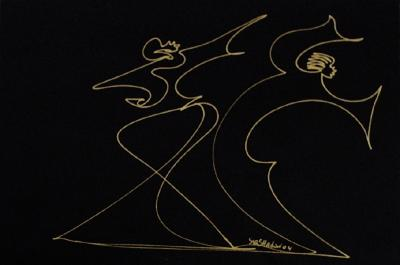 Single Line Drawing Artists : Artist sir shadow untitled xxxi single line drawing in silver