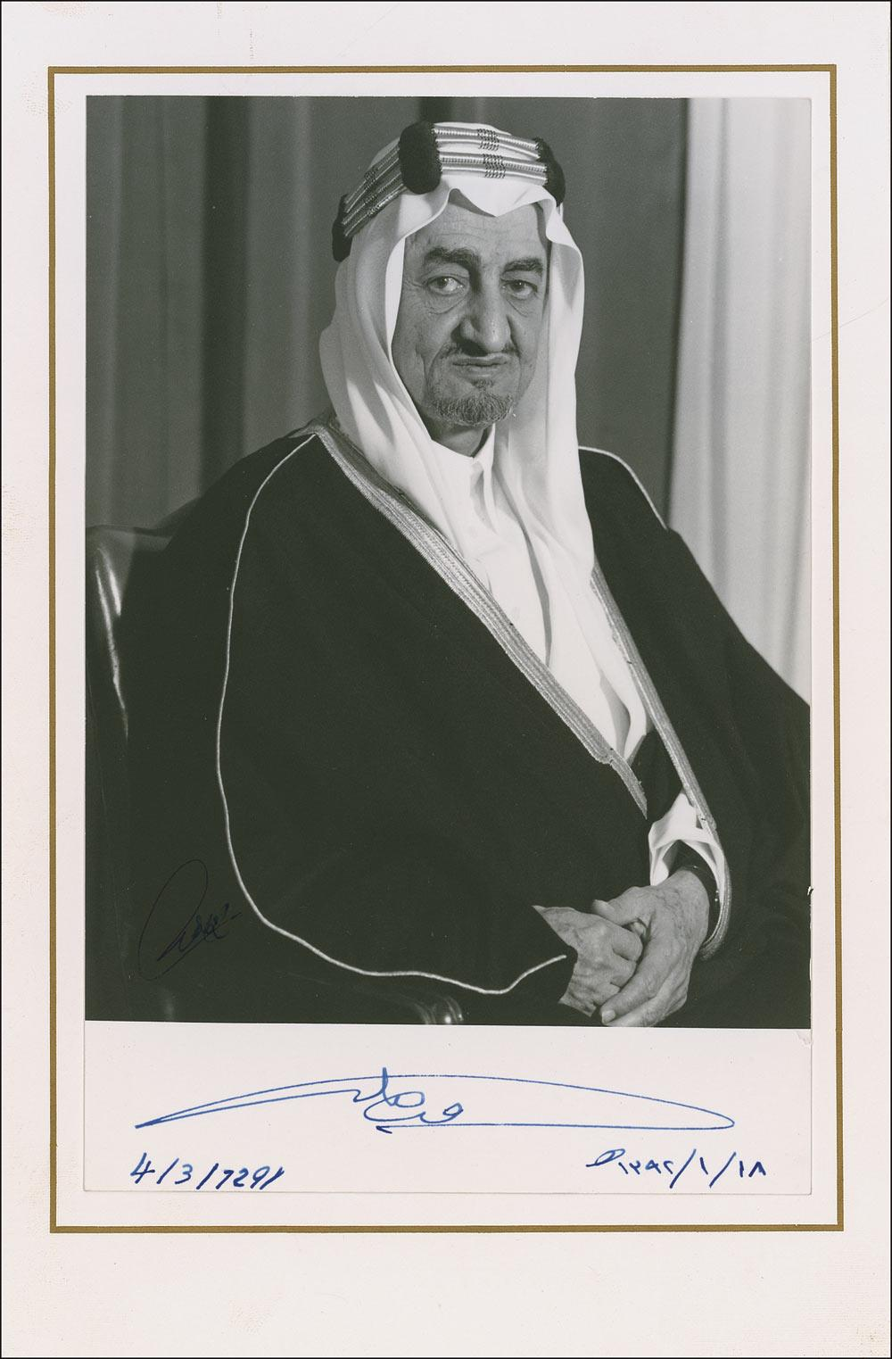 king faisal King faisal bin abdulaziz he was born in safar 1324 ah (ie, april 1906) his mother died when he was less than six months old, but.