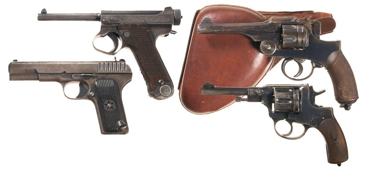 nambu pistol dating Buy japanese nambu t14 205 date with holster the best: gunbroker is the largest seller of curios & relics collectible firearms all.