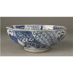 Mid. 20th C. Chinese Porcelain Bowl
