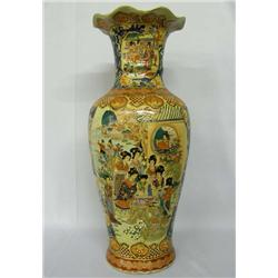 Chinese Hand painted Fine Porcelain Vase