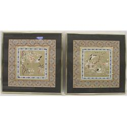 Pr Chinese Framed Silk Hand Embroidery Samplers