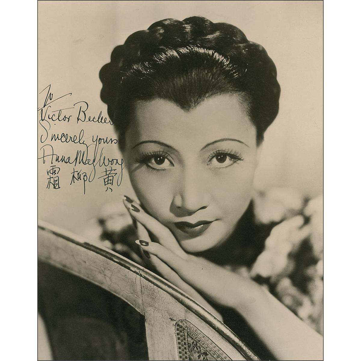 anna may wong biography