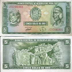 1969 Peru 5 Soles Crisp Uncirculated Note (CUR-05608)