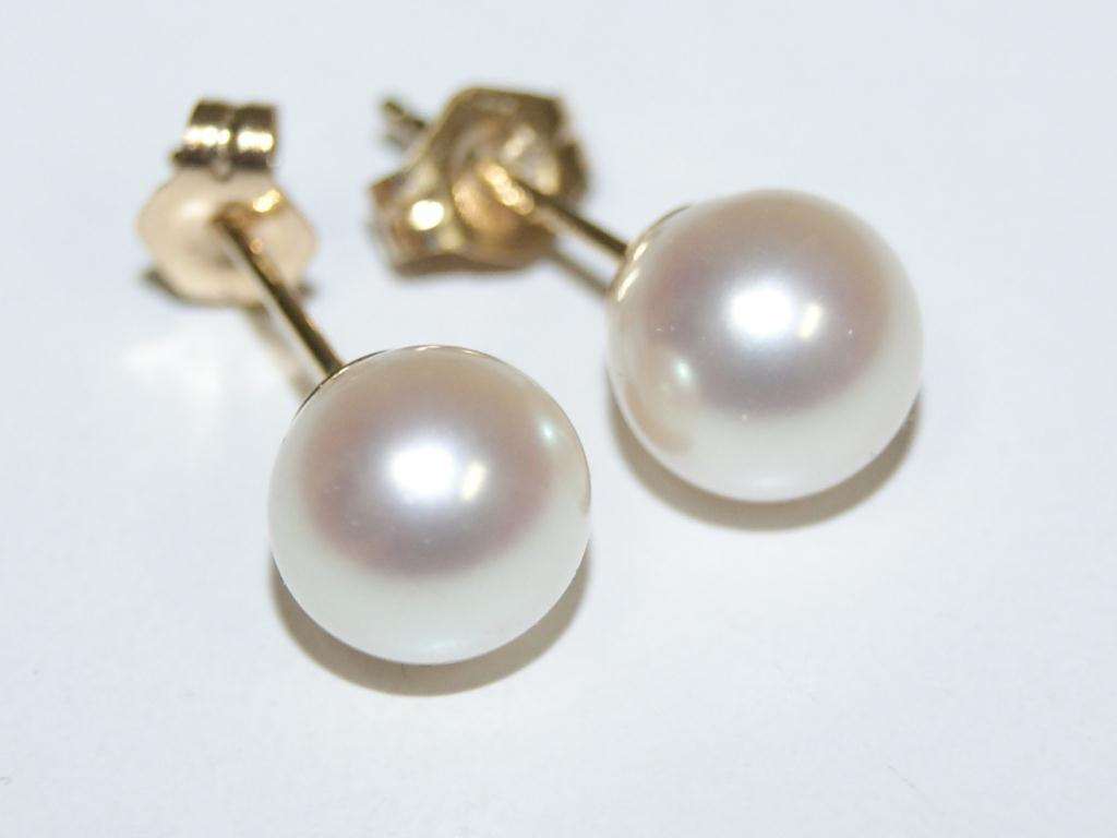 Real Pearl Earrings Loading Zoom