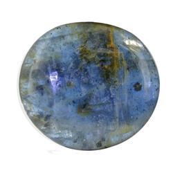 32.94ct Natural Nepal Kyanite Gem (GEM-24123)