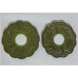 Pr Antique Brass Bobeches