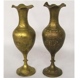Pr Indonesian Solid Brass Vases