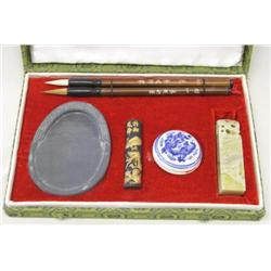Chinese Writing Set