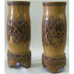 Pr Vintage Asian Carved Bamboo Vases