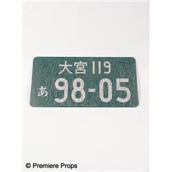 Resident Evil Afterlife Japanese License Plate Movie Props