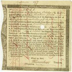 Commonwealth Of Massachusetts Bond