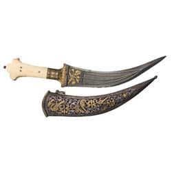 Exceptional Quality Damascus Jambiya Dagger with Gold Inlay, Ivory Grips and Fancy Sheath with Pierc