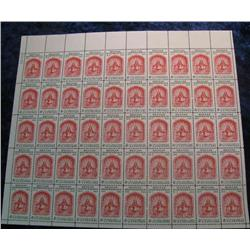 29. Mint Sheet of .04c Mexican Independence 1810-1960 Stamps. (face value 2.00)