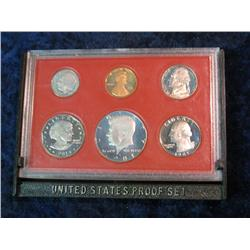 1100. 1981S US Proof Set. No-Box.